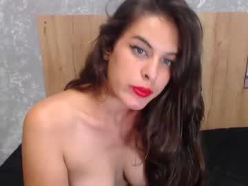 Sexy live cam screenshot of almendra_cute's webcam / video chat room