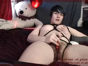Sexy live cam screenshot of abyssalaphrodizia's webcam / video chat room