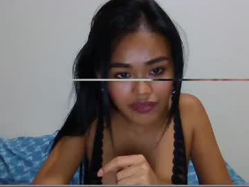 Sexy live cam screenshot of deliciouslatte's webcam / video chat room