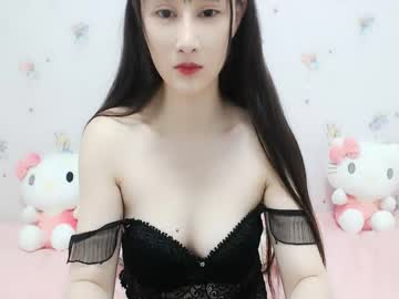 Sexy live cam screenshot of sweet_2020's webcam / video chat room