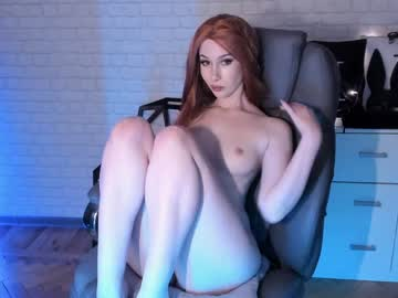 Sexy live cam screenshot of uindi's webcam / video chat room