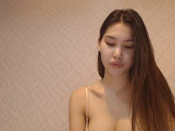 Sexy live cam screenshot of yummi_tai's webcam / video chat room