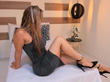 Sexy live cam screenshot of _ana_bolena_'s webcam / video chat room