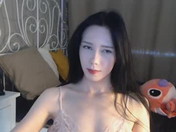 Sexy live cam screenshot of littlething88's webcam / video chat room